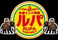 本場インド料理RUPA
